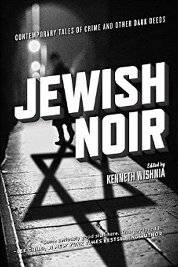 Jewish Noir cover